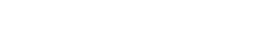 Creating websites, emailers, ebooks and sales portals to help you in todays' fast moving internet and social media world